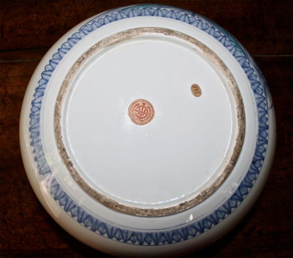 Hand-Crafted Japanese Porcelain Shonzui Mizusashi For Sale