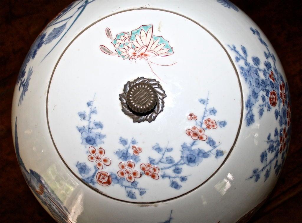 Japanese Porcelain Shonzui Mizusashi For Sale 2