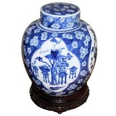 Chinese Export Blue & White Flat Cap Ginger Jar