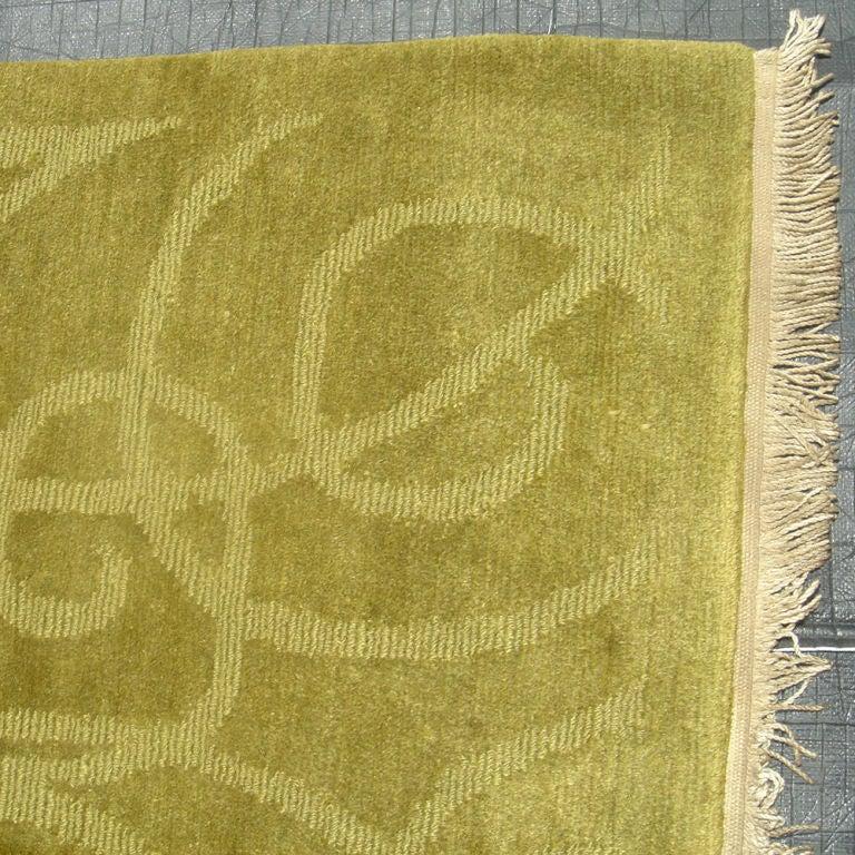 Modern Verona Hand Woven Wool Rug image 3