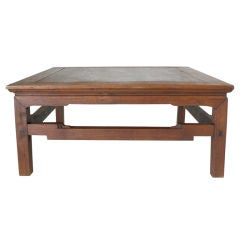 Antique Chinese Yumu Wood Coffee Table