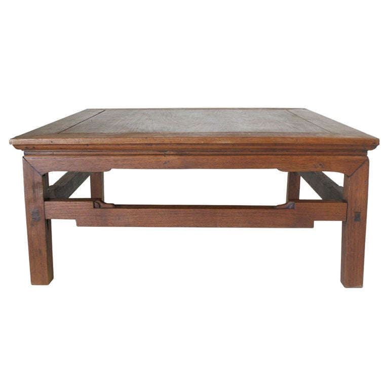 Antique Chinese Yumu Wood Coffee Table For Sale At 1stdibs