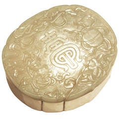 Taxco Sterling Silver Box with Jade Lid by Antonio Pineda