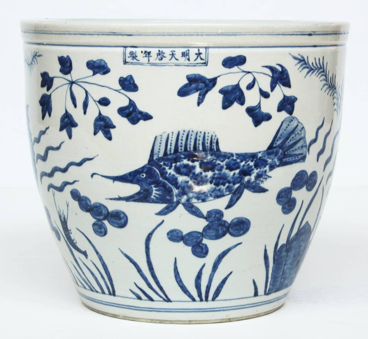 19th century chinese fish bowl ming style koi and shrimp for Koi fish bowl