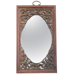 Small Wall Mirror/Painting