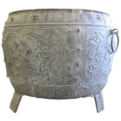 Large Cast Iron Censor from Ming Dynasty