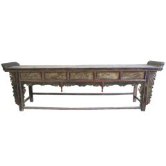 Extra Long Altar Table from Southern China