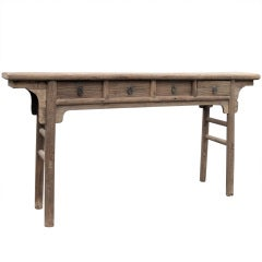 Weathered Four Drawer Table From Northern China