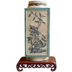 A Square Vase With Four Beautiful Painted Relief Caved Panels