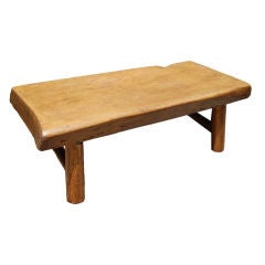 20th Century Chinese Plank-Top Table