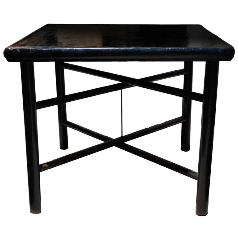 Chinese Ming Dynasty Game Table For