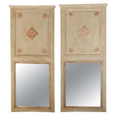 Faux-Pair of French Louis XIV Trumeau Mirrors