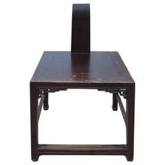 Rare Chinese Stool with Scrolling Back Splat