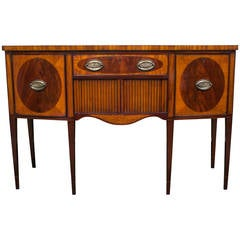 English George III Mahogany Sideboard with Tambour Doors, circa 1790