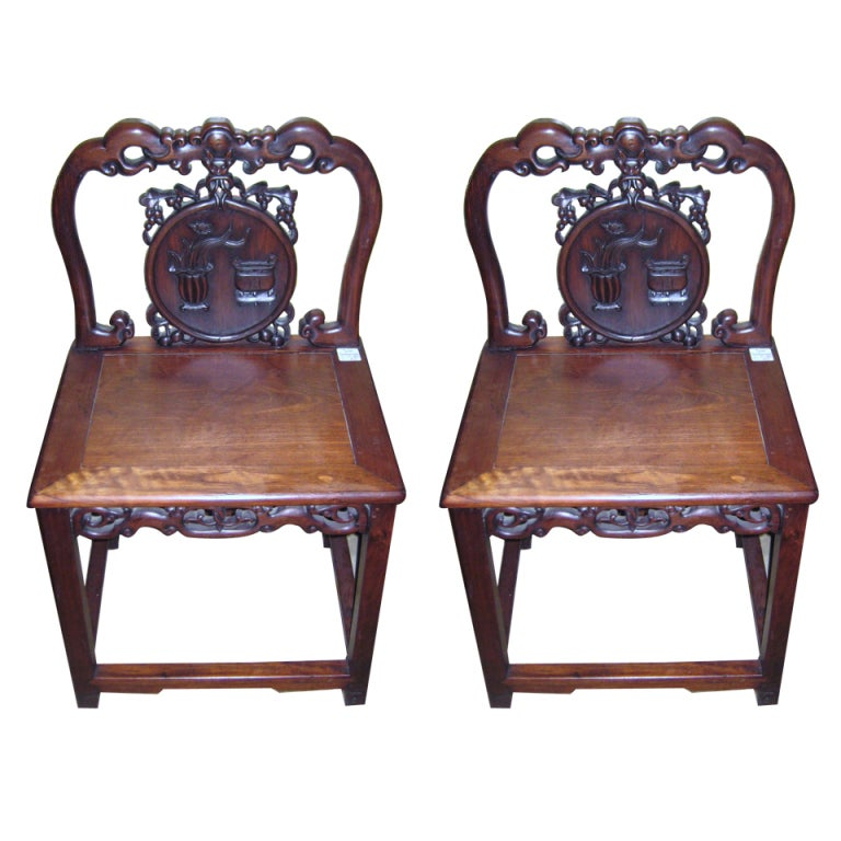 Pair of chinese carved zitan wood chairs k61 at 1stdibs for Oriental wood carved furniture