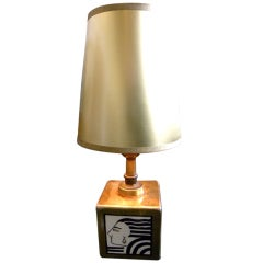 Stunning Art Deco French gilded Table lamp