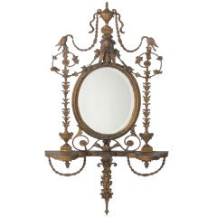 Ornate 19th Century Mirror