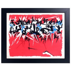 Vibrant Abstract Color Lithograph #2 by Angelo Savelli