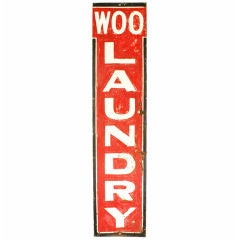 Vintage Chinese Laundry Sign from Long Island