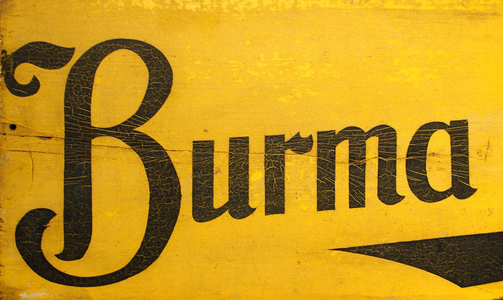 Set of Three c. 1928 Burma-Shave Highway Advertising Signs 5