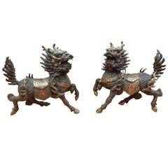 Feng Shui Guardians