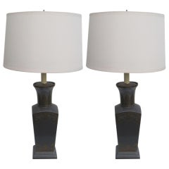 Pair of Two-Metal Table Lamps