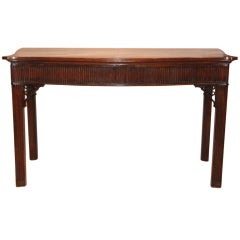 George III Mahogany Serpentine Server