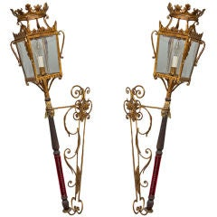 Pair of Venetian Wall Lanterns