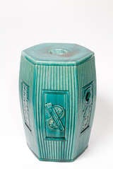 Emerald Green Glazed Chinese Garden Stool At 1stdibs