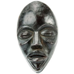 Antique African Ivory Coast Dan Tribal Mask
