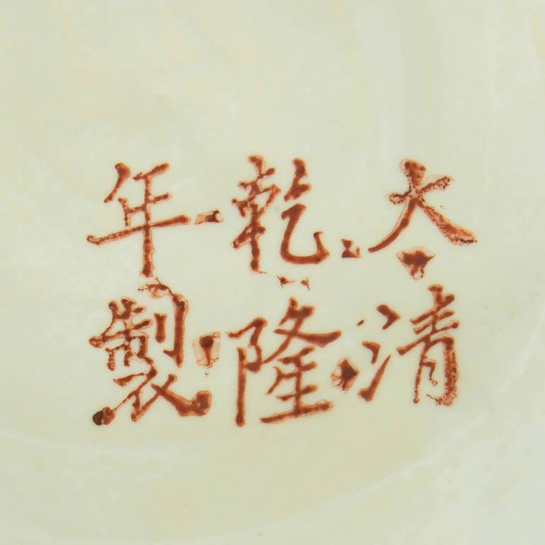 Ceramic Impressive Mid-Century Modern Chinese Canton Rose Mandarin style Vase Estate For Sale