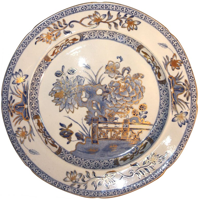 Set of 14 Mason's Ironstone Plates