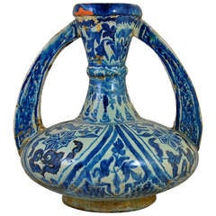 17th Century Hispano Moresque Flanged Vase