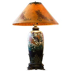 Gouda Pottery Bronze & Iron Base Table Lamp with Matching Custom Shade