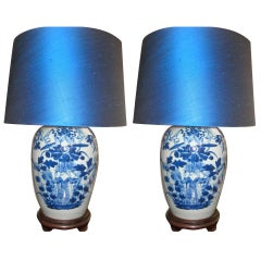 Pair of Chinese Blue and White Lamps with Blue Silk Shades