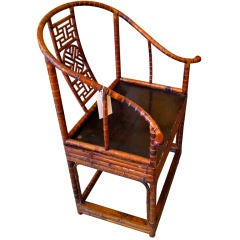 Late 19th Century Chinese Rattan Armchair Chair