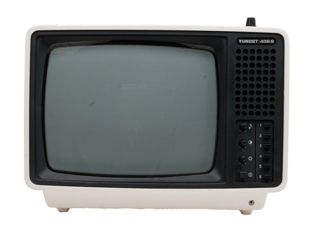 20th Century Vintage Soviet Television For Sale