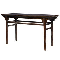 Late 19th Century Chinese Elm Side Table