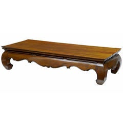 20th Century Chinese Hardwood Low Coffee Table