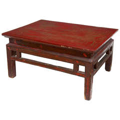 19th Century Chinese Painted Low Occasional Table
