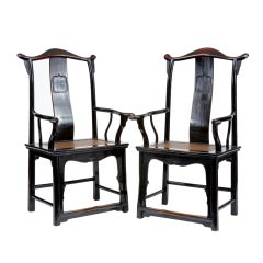 18th Century Antique Ming Yokeback Armchairs With Cane Seats