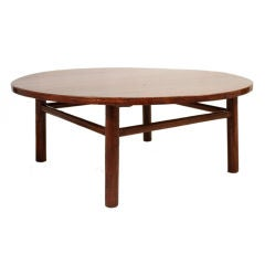 Hubei Chinese Coffee Table