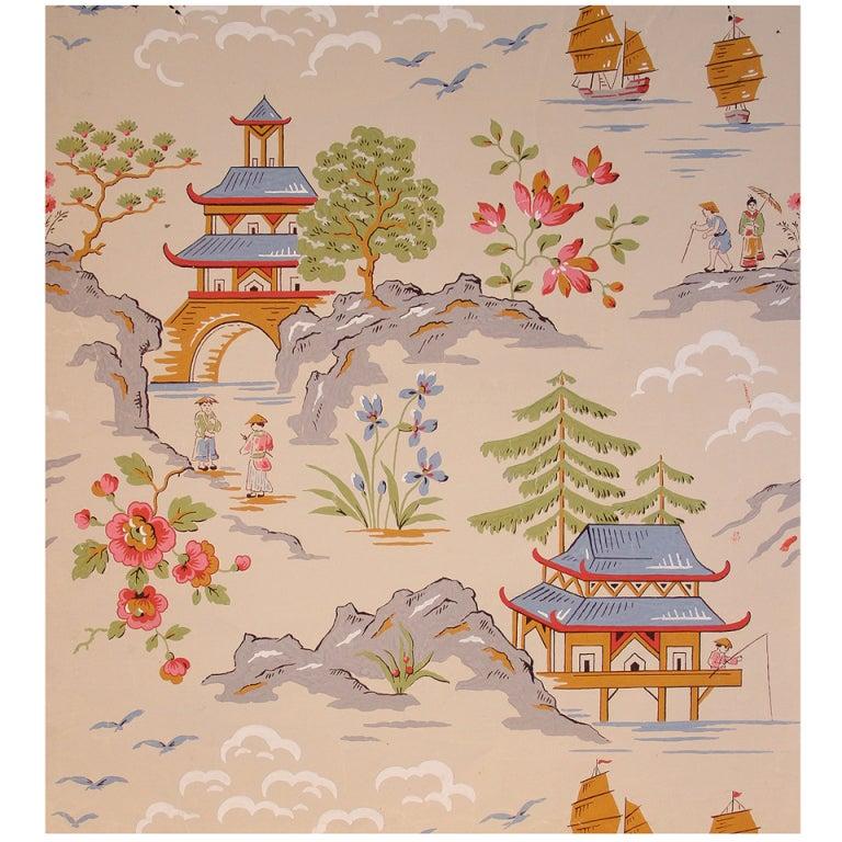 Ernest Wagner, Japanese Landscape Scene, Gouache c.1949