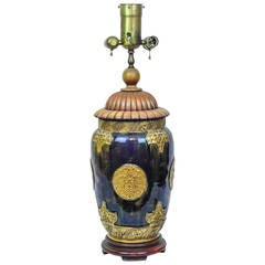 Unusual Pottery Porcelain and Bronze Table Lamp
