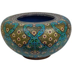 Massive and Unusual Pottery Porcelain Bowl in Islamic Taste