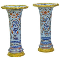 Pair of Imari Porcelain and Bronze Cylinder Form Tall Vases