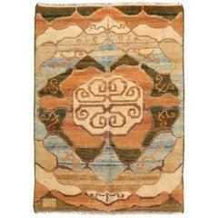 Vintage Indian Art Deco Rug