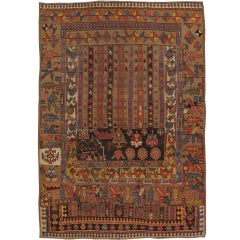 Antique Persian Sampler Rug