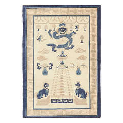 Beautiful Antique Chinese Rug