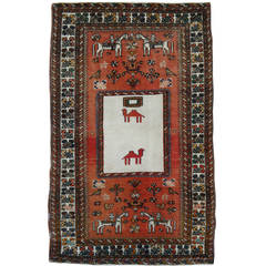 Vintage Northwest Persian Pictorial Rug